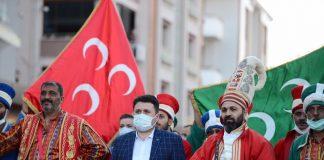 Altıeylül'de Ramazan Bayramı kutlamaları mehter takımı ve müzisyenler eşliğinde bayramın 2. gününde de coşkuyla kutlanmaya devam etti.