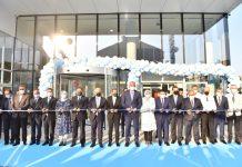 Altıeylül Belediyesi tarafından yaptırılan Hasan Can Kültür Merkezi'nin açılışını Bakan Ersoy yaptı.